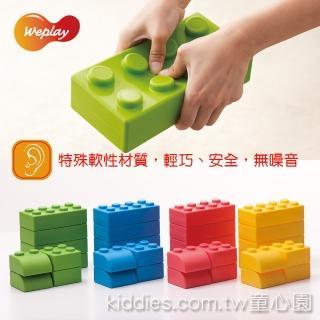 【Weplay】巧巧大積木-32件組(STEAM玩具)