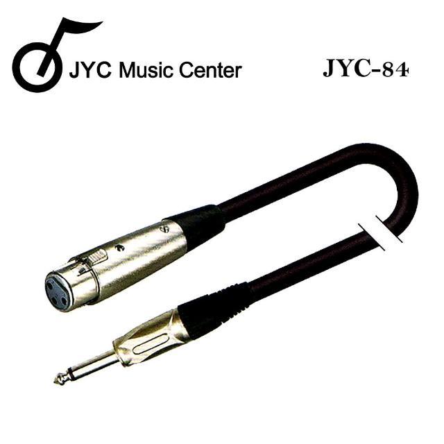 【JYC Music】JYC-84 麥克風線5M(CANON-JACK6.3)