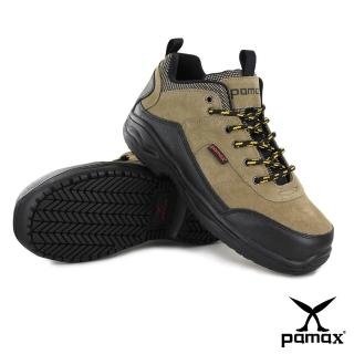 【PAMAX帕瑪斯安全鞋】戶外休閒、採銀纖維抗菌氣墊工作鋼頭鞋(P00115H米 /男尺寸)