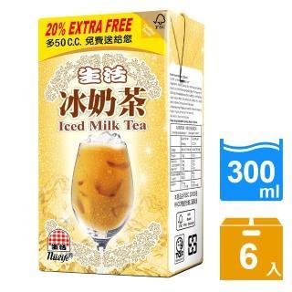 【生活】冰奶茶300ml(6入/組)