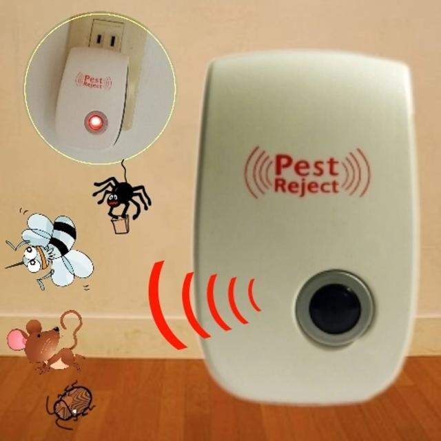 【Bunny】最新全方位超音波驅蚊器驅蟲器驅鼠器(一入)