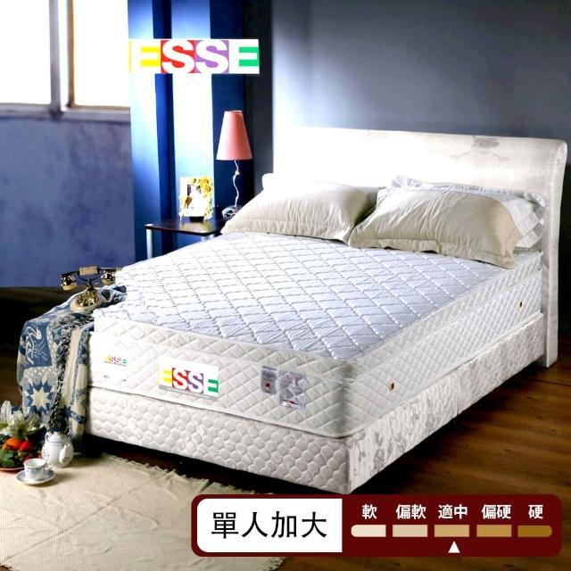 【ESSE御璽名床】抗菌防蹣三線加高獨立筒床墊-3.5尺(單人尺寸)/
