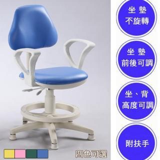 【C&B】天才家扶手皮面成長椅(四色可選)