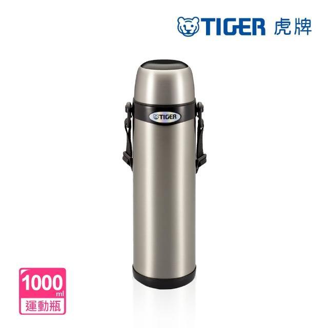 【TIGER虎牌】1.0L不鏽鋼經典背帶式保溫保冷瓶(MBI-A100_e)