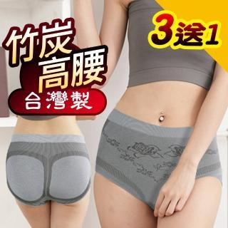 【源之氣】竹炭淑女三角高腰內褲4件組RM-10064(灰色)