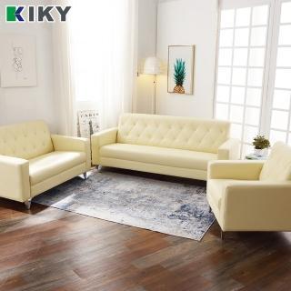 【KIKY】艾薇兒1+2+3組合皮扣沙發組(紅色/黑色/乳白色)