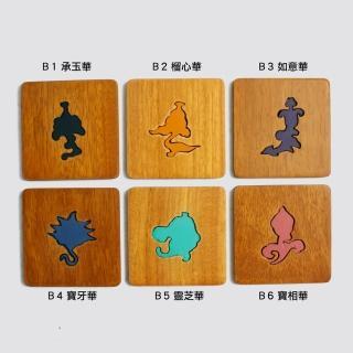 【MU LIFE】古典襯花實木杯墊(6片套組三)