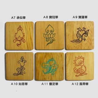 【MU LIFE 生活手創工藝品】古典襯花實木杯墊(6片套組一)