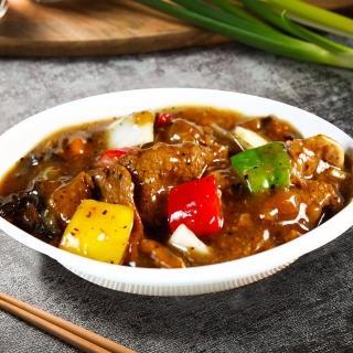 【快樂大廚】鐵板牛肉25包(230g/包)
