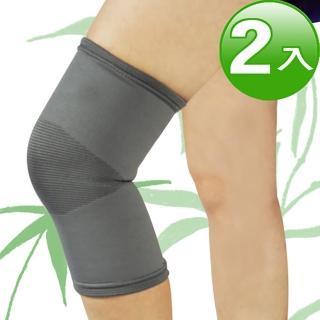 【台灣製造】WEPON炭元素圓筒式護膝2入組(透氣護膝)