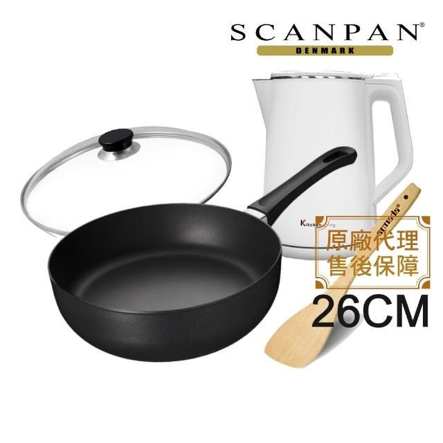 【丹麥SCANPAN】單柄平底鍋含蓋24CM(贈不沾鍋鏟)