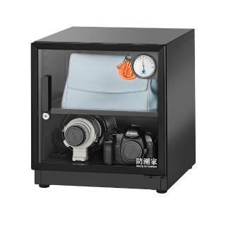 【防潮家】59公升電子防潮箱(D-60C)/