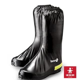 【達新牌】標準型防雨鞋套