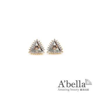 【A'bella浪漫晶飾】三角密碼-銀色夜影水晶耳環