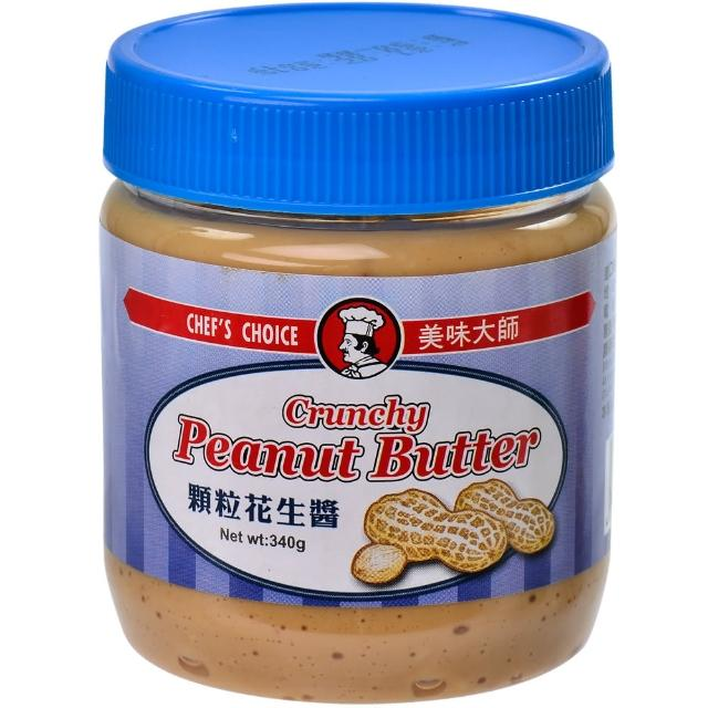 【美味大師】顆粒花生醬(340G)