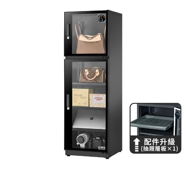【防潮家】185公升電子防潮箱(FD-200CA生活系列)