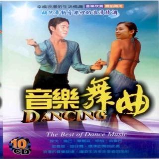 【音樂舞曲】音樂欣賞、舞蹈兩用(10CD)