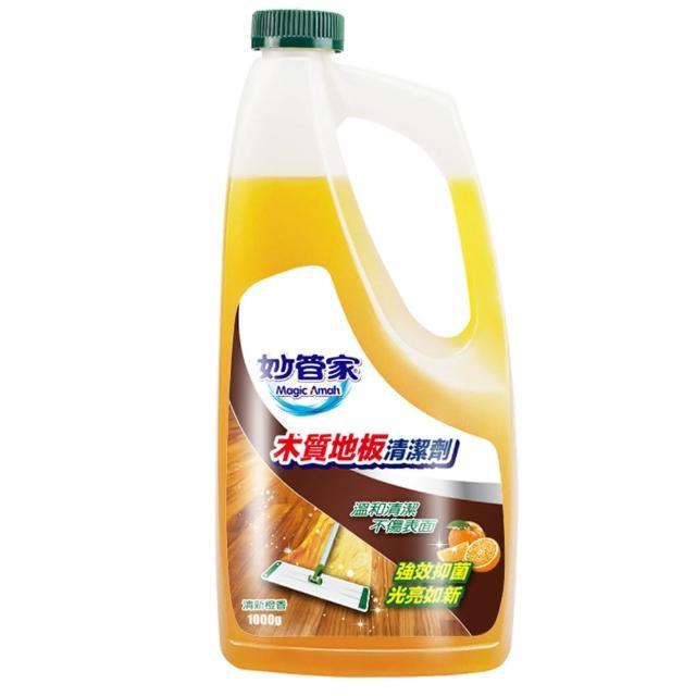 【妙管家】木質地板清潔劑(1000g)/