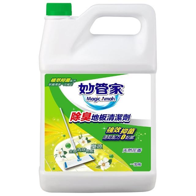 【妙管家】除臭地板清潔劑一加侖(寵物/浴廁地板專用)