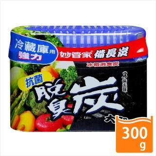 【妙管家】備長炭冰箱消臭冷藏庫用(300G)