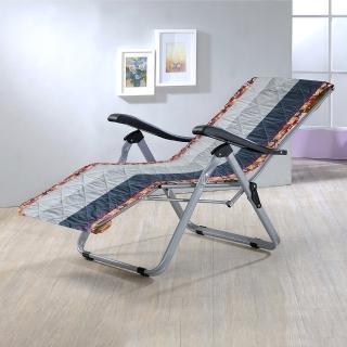 【思美爾】七段式冬夏兩用折疊躺椅