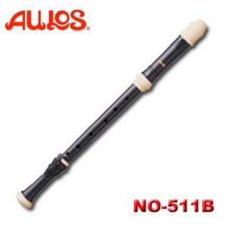 【AULOS】交響樂系列次中音直笛 日本原裝進口 音樂聯盟(NO-511B)
