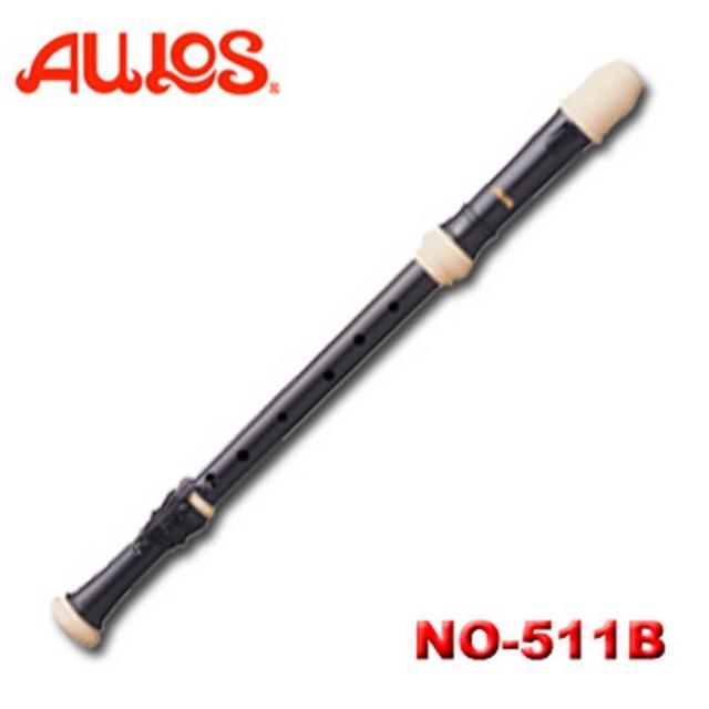 【AULOS】交響樂系列次中音直笛 日本原裝進口(NO-511B)
