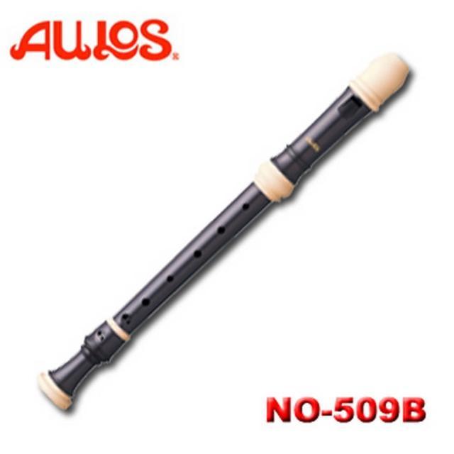【AULOS】交響樂系列中音直笛 日本原裝進口(NO-509B)