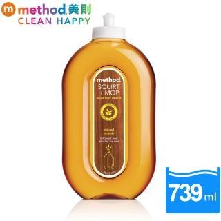 【Method 美則】木質地板保養清潔劑 739ml