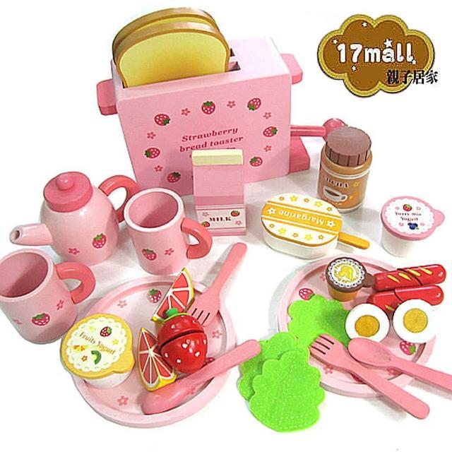 【17mall】吐司麵包木製玩具組(家家酒 木製玩具29件)