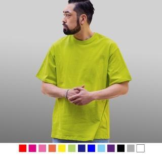 【男人幫】百搭素面排汗T恤遠東紡織纖維布(黃色/桃紅色)
