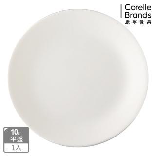 【CORELLE 康寧】純白10吋平盤(110)
