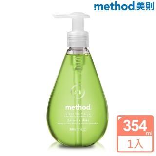 【method美則】綠茶蘆薈天然洗手乳 354ml