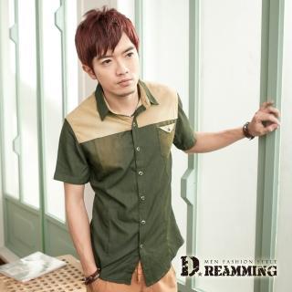 【Dreamming】拼接絨布刷色牛仔短袖襯衫(共三色)