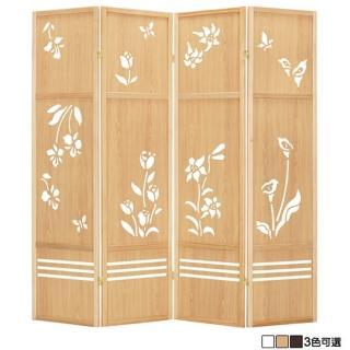 【C&B】四季花卉典雅雕刻屏風(三色可選)