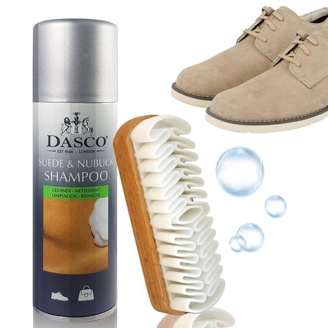 【足的美形】英國Dasco麂皮泡沫清潔劑+鞋刷組(1組)