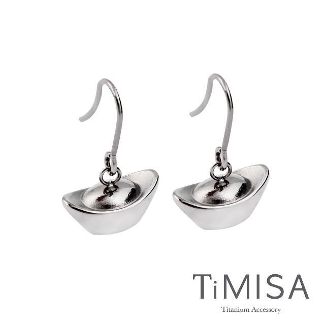 【TiMISA】鈦元寶 純鈦耳環(一對)