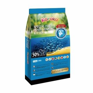 【Karoko】渴樂果雞+魚幼貓飼料1.2kg