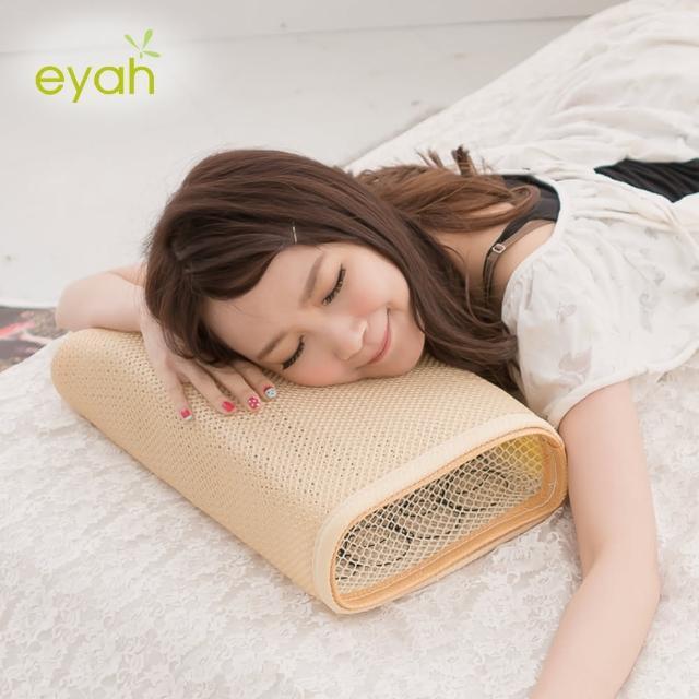 【eyah宜雅】3D通風透氣彈簧枕-小型(1入)