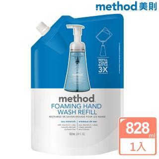 【method美則】海藍礦物天然泡沫洗手露(補充包828ml)