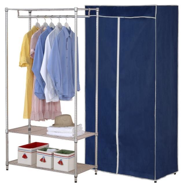 【克諾斯】90*45*180三層防塵衣櫥架(深藍)