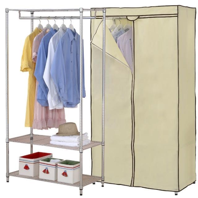 【克諾斯】90*45*180三層防塵衣櫥架(米色咖啡邊)