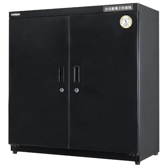 【寶藏閣】全自動電子防潮箱(GH-308M)/