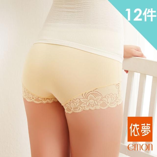 【AJM】台灣製 輕柔舒適竹炭中腰平口褲(12件組)