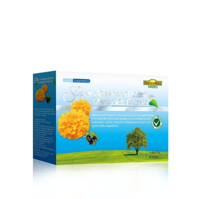 【NatureMax家倍健】金盞花萃取物含葉黃素複方軟膠囊(30粒/盒)
