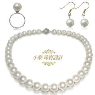 【小樂珠寶】頂級3A南洋深海貝珍珠套組(白色簡約基本款)