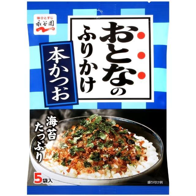 【永谷園】鰹魚飯友(5袋入)
