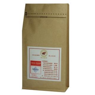【雲谷】精品咖啡豆 衣索比亞 耶加雪夫半磅-227g