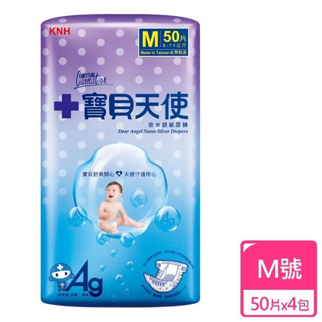 【康乃馨】寶貝天使紙尿褲M號50片 整箱銷售(50片/包;4包/箱)