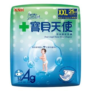 【康乃馨】寶貝天使紙尿褲XXL號25片(限量100箱.售完為止)